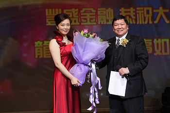 Award presenting to Lucy Zhan