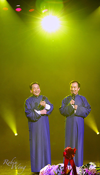 Jiang Kun & Mr. Dai performing in River Rock Theater